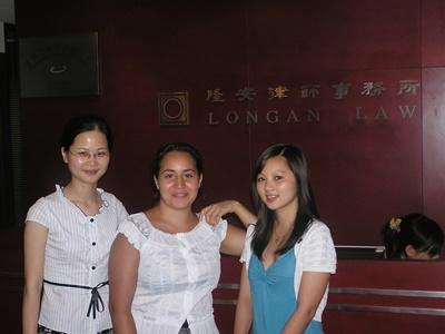 Law & Business in China